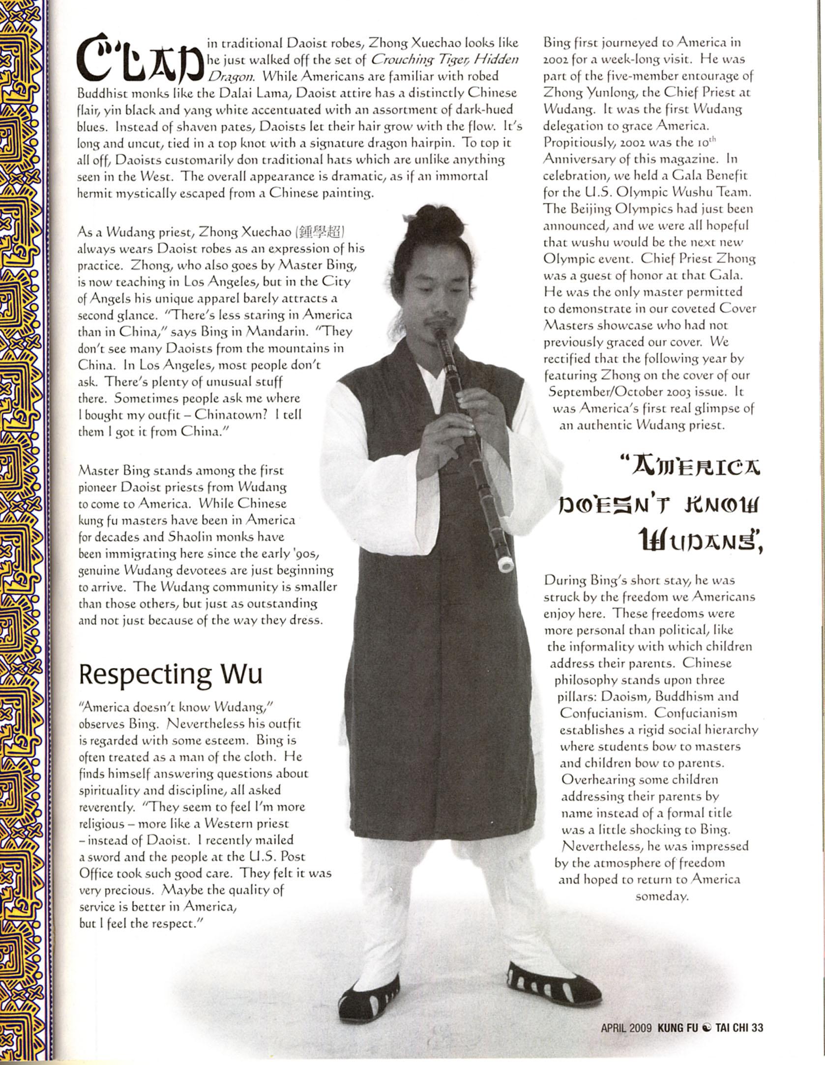 Master Bing on Kung Fu Magazine 03