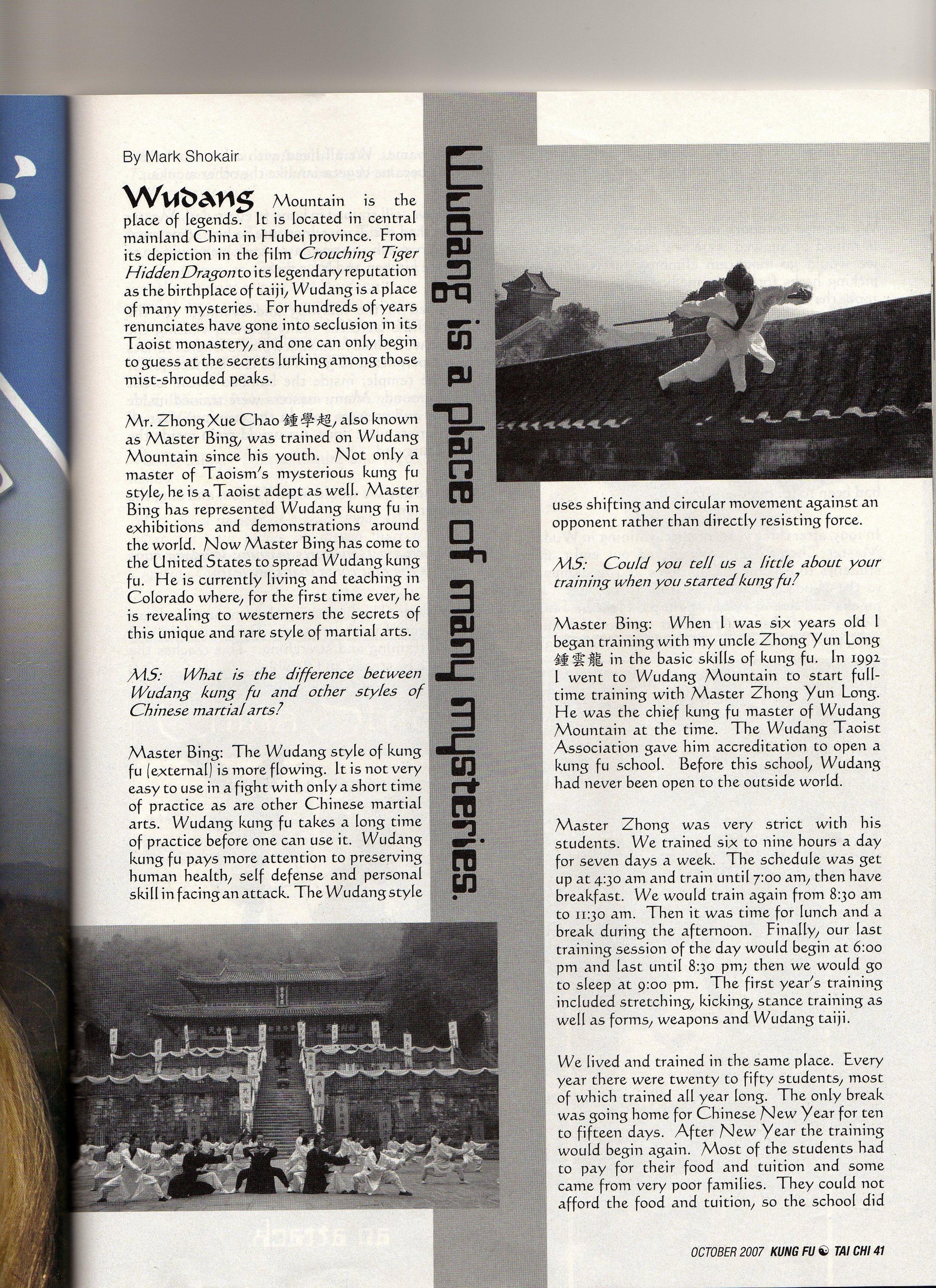 Master Bing on Kung Fu Magazine 2