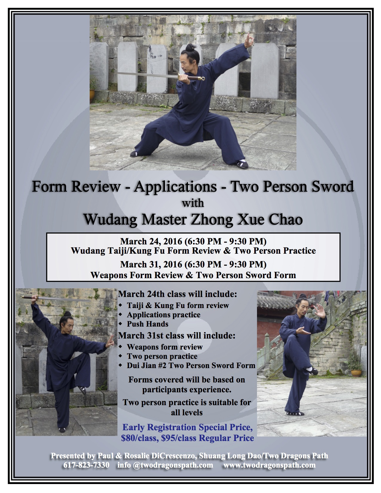two person sword applications