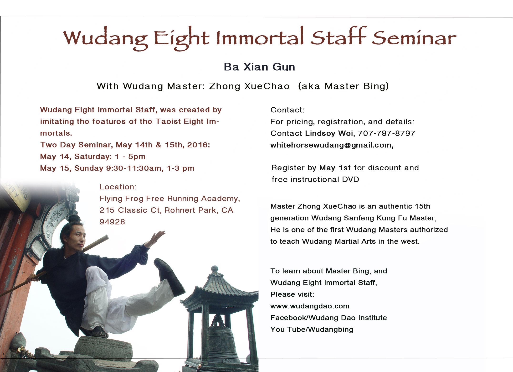 Wudang BaXian Hun Seminar