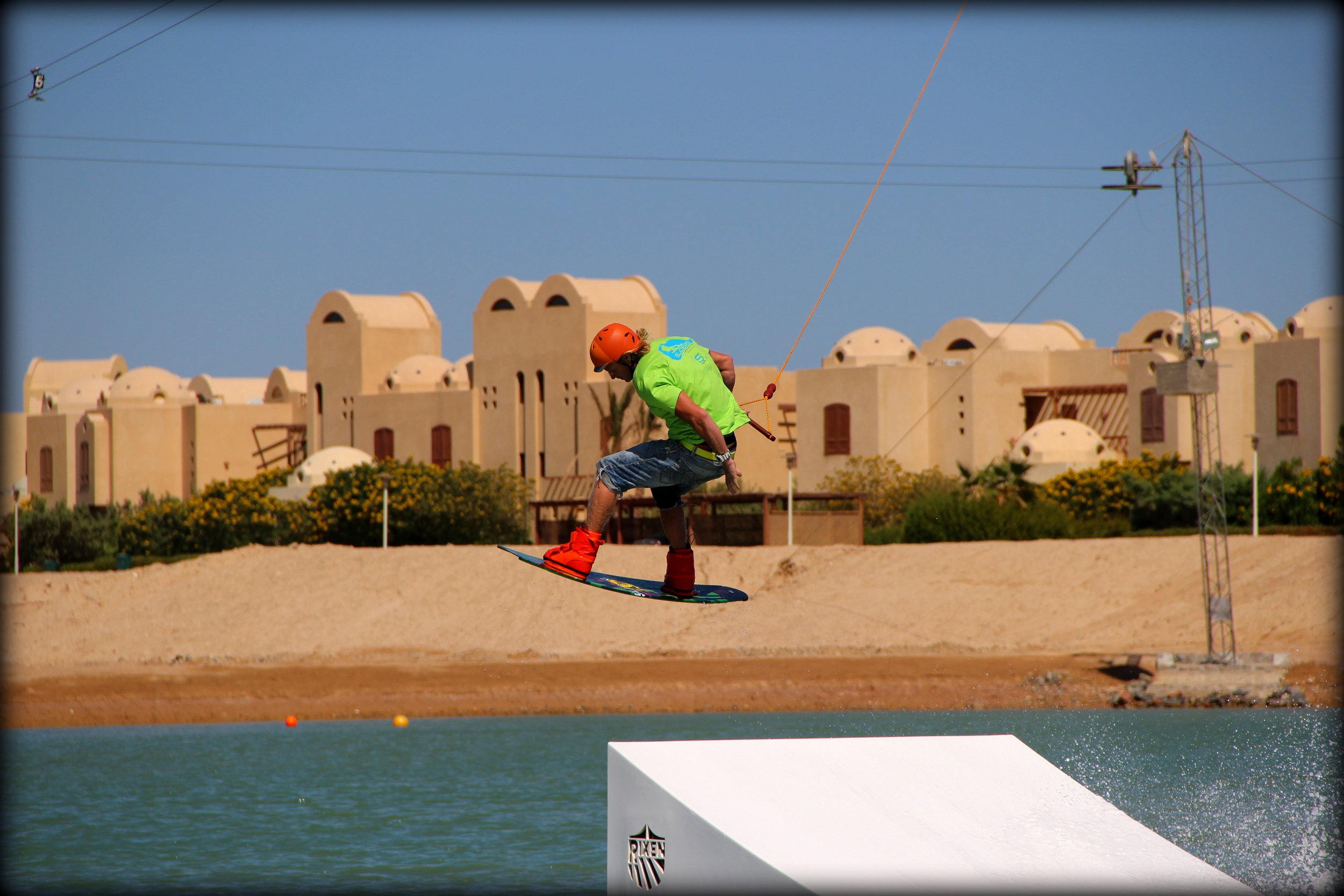 wake park egypt