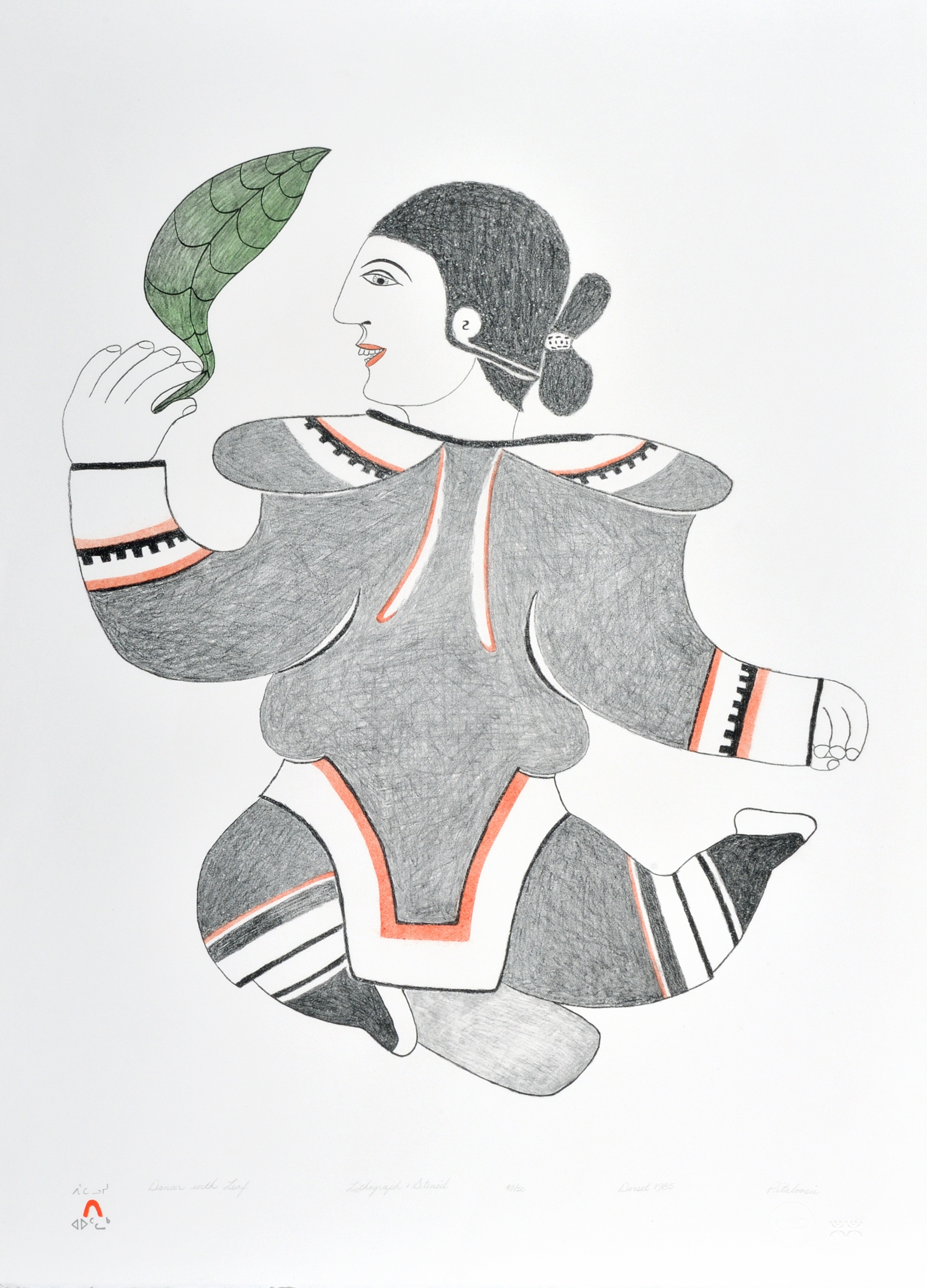 Pitaloosie Saila  DANCER WITH LEAF Lithograph & Stencil   1985 78 x 55.5 cm $300.00 CDN Released in the 1985 collection Dorset ID#: 85-21