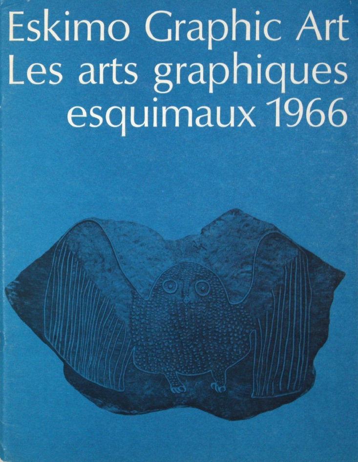 1966cover.jpeg