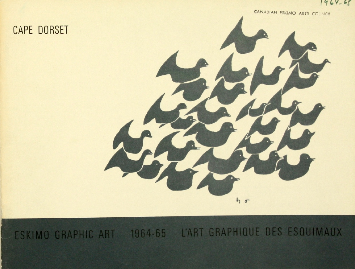 1964:65cover.jpeg