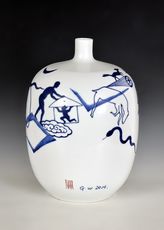 GUAN WEI     Extraordinary World No.10  2014 Ceramic 44   x   32 cm