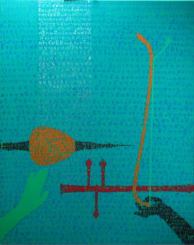 PHAPTAWAN SUWANNAKUDT     Bhava 5  2011 Acrylic on canvas 120 x 95   cm