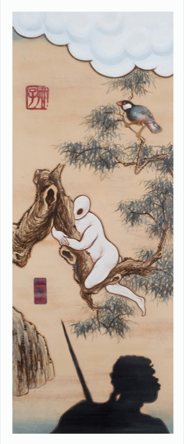 GUAN WEI   A Mysterious Land No.7  2007 Acrylic on canvas  130 x 50 cm