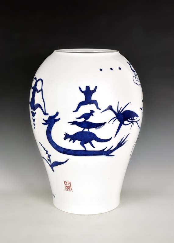 GUAN WEI     Land of the Dreaming No.5  2014 Ceramic 41 x 30 cm