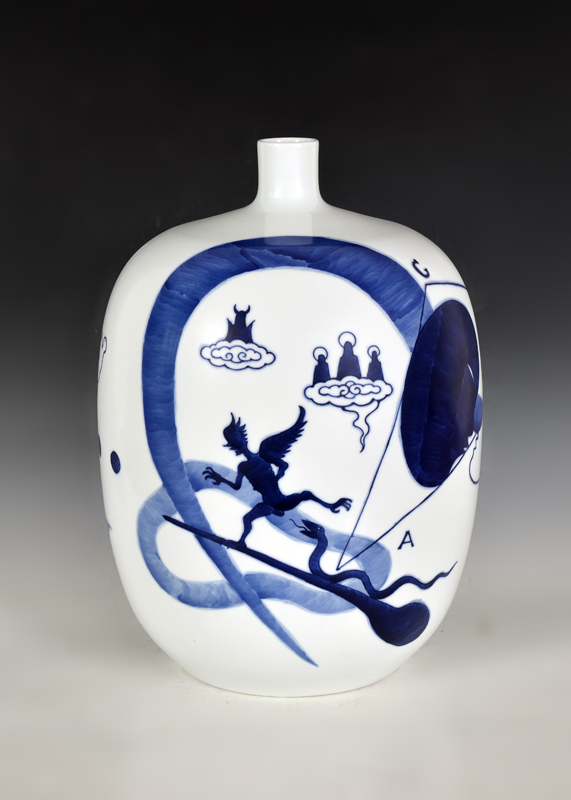 GUAN WEI     Extraordinary World No.1  2014 Ceramic 44 x 32 cm
