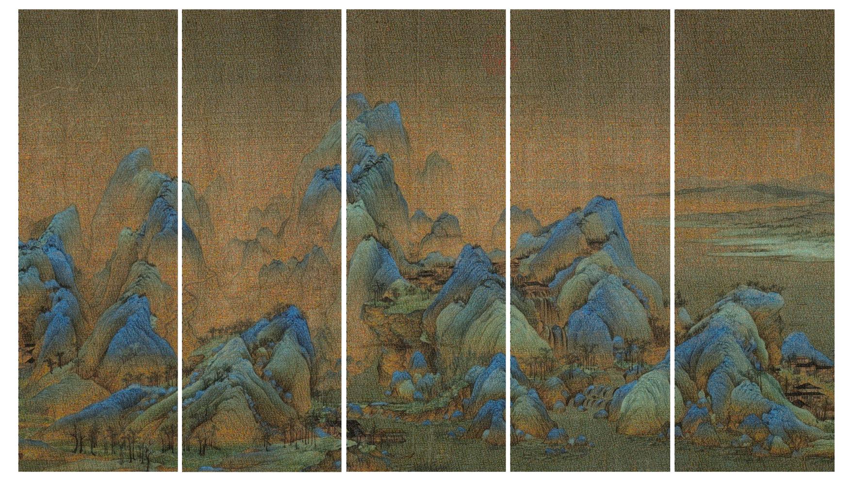 GUO JIAN   The Landscape No.1  2014 Inkjet pigment print 200 cm x 345 cm