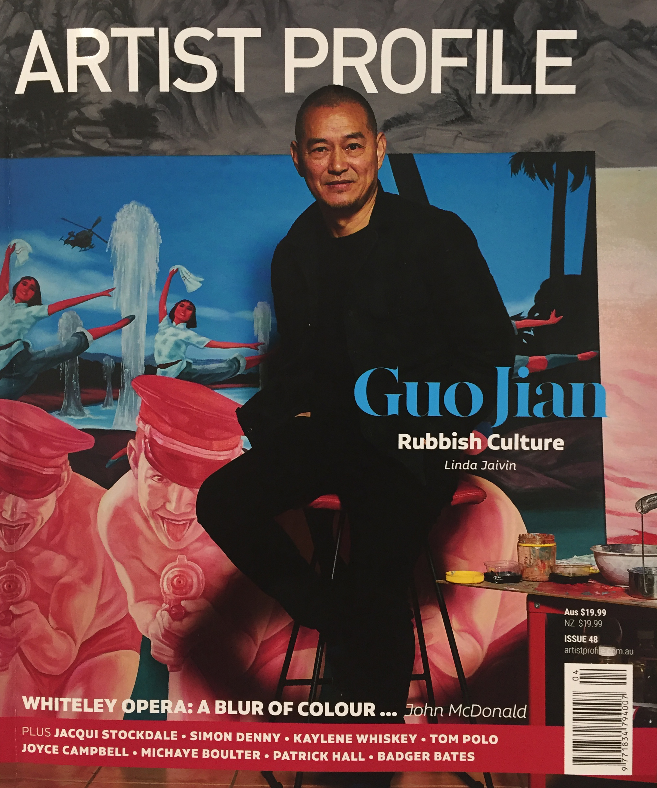 GJ cover.jpg