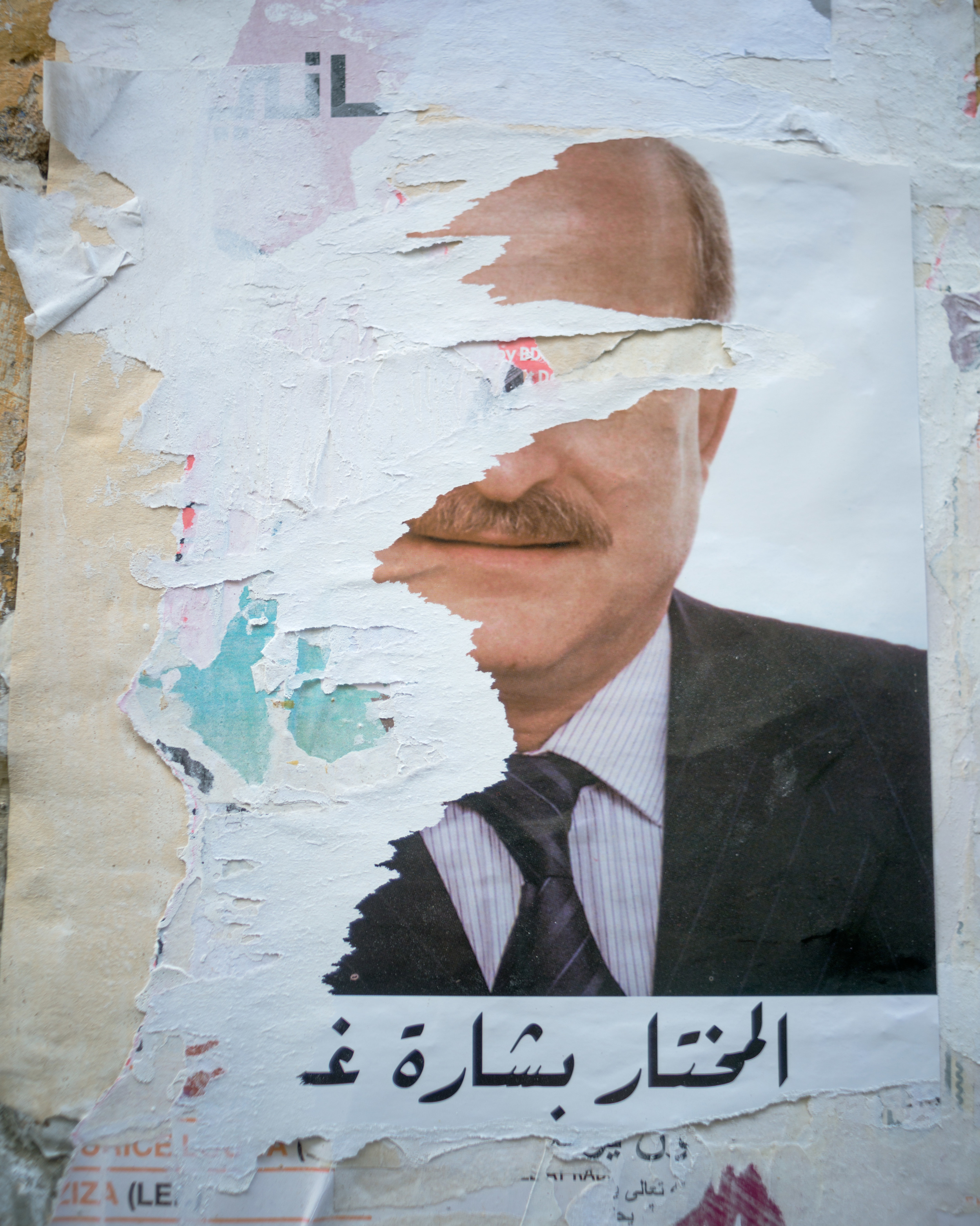 politicianfacepeal2.jpg