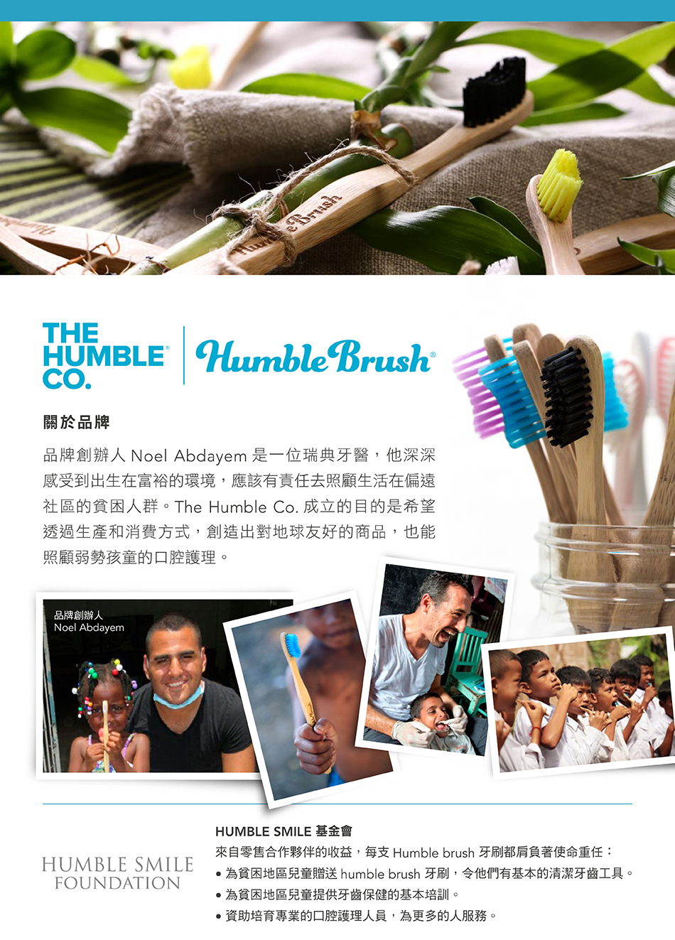 The humble brush-1.jpg