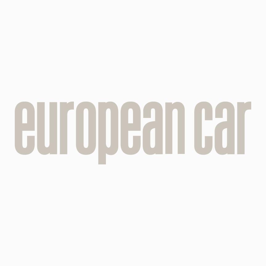 logo_european_car_magazine_768_256.png