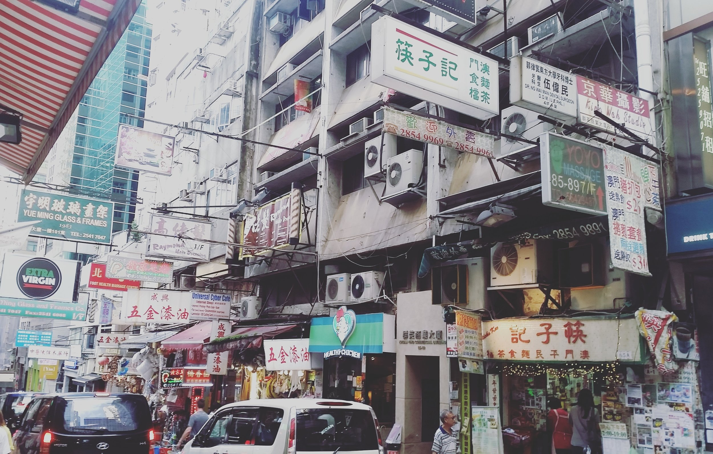 October 20 2016, Hong Kong.