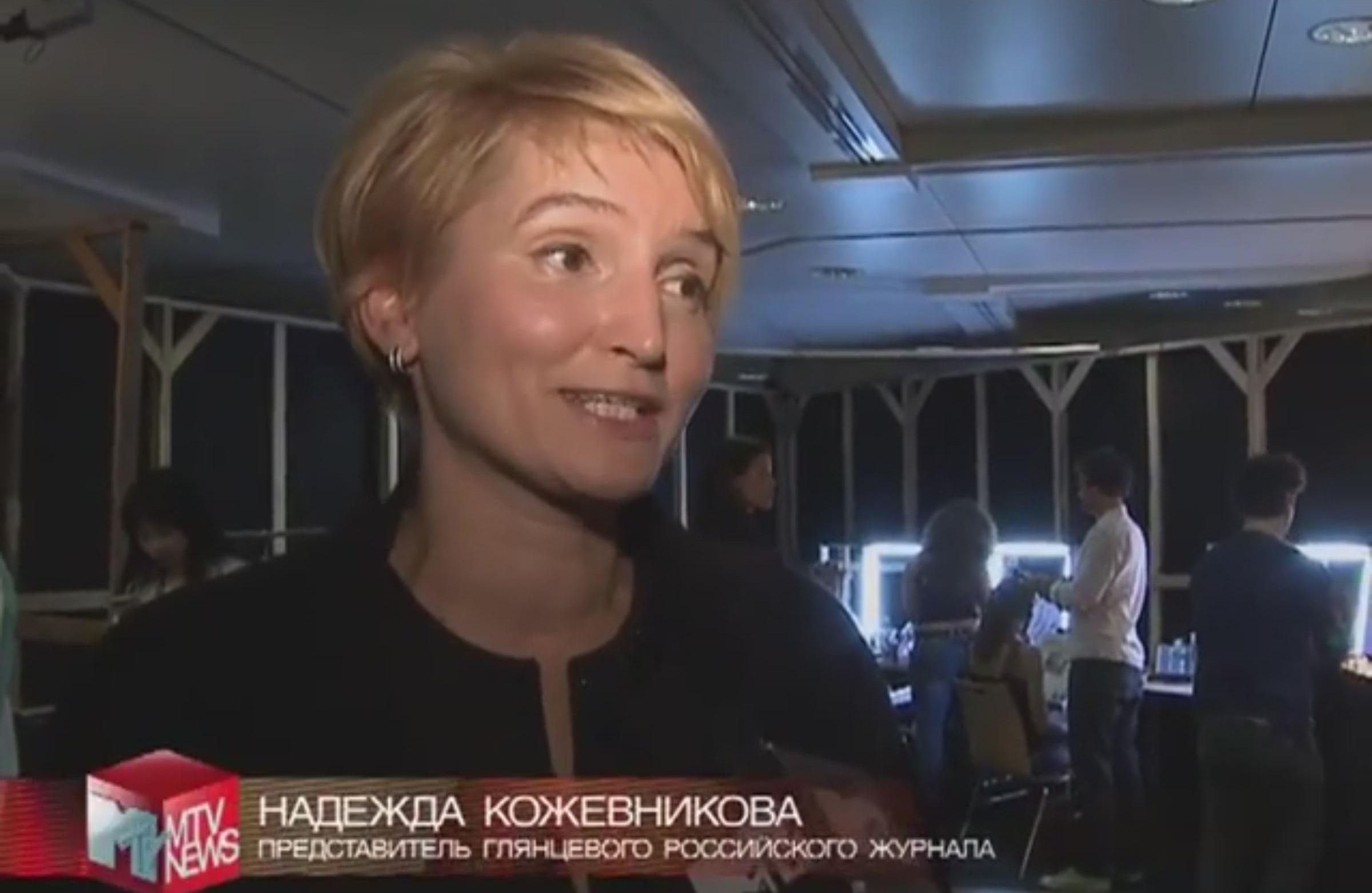 MTV Russia Monaco