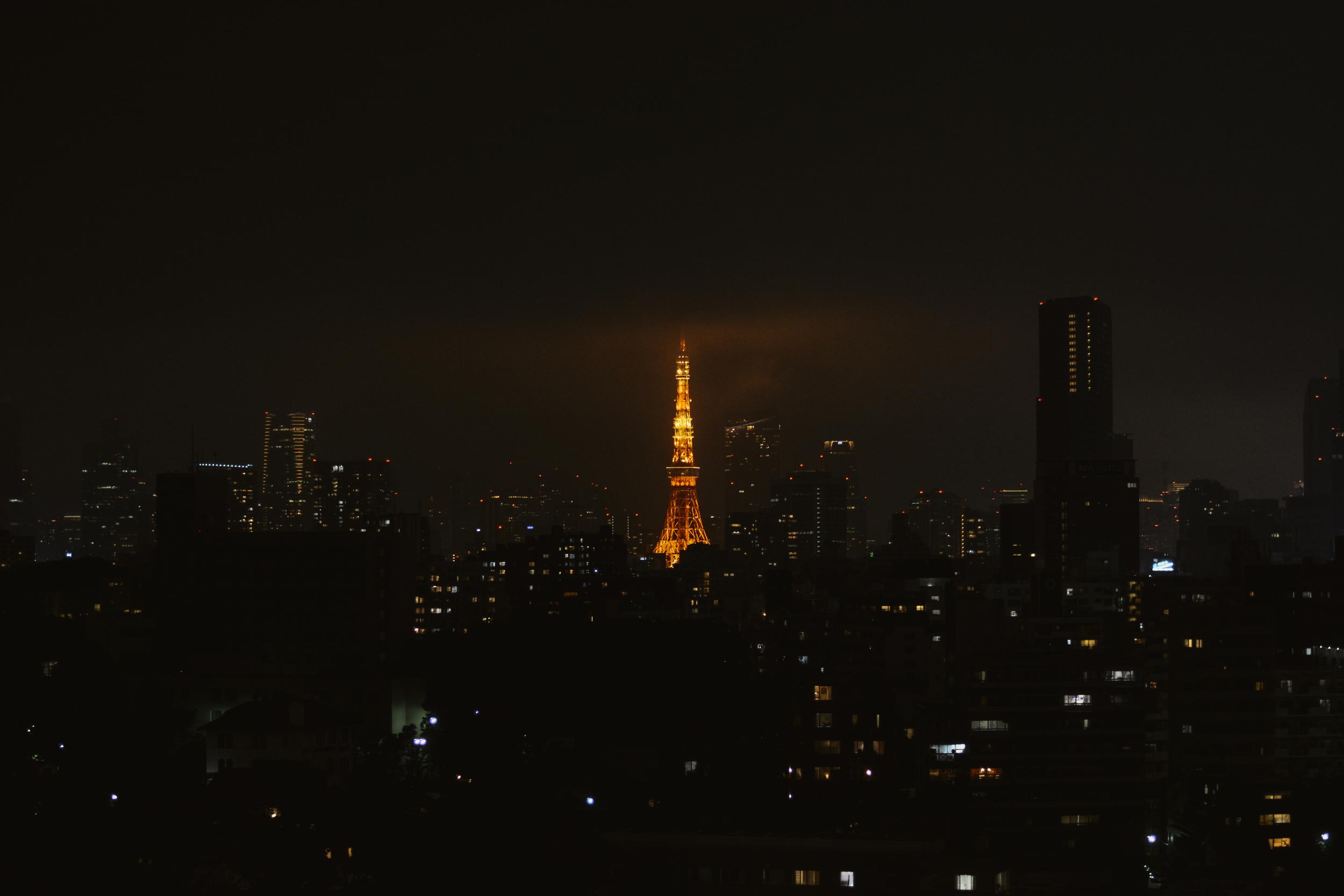 Tokyo Pt. 1