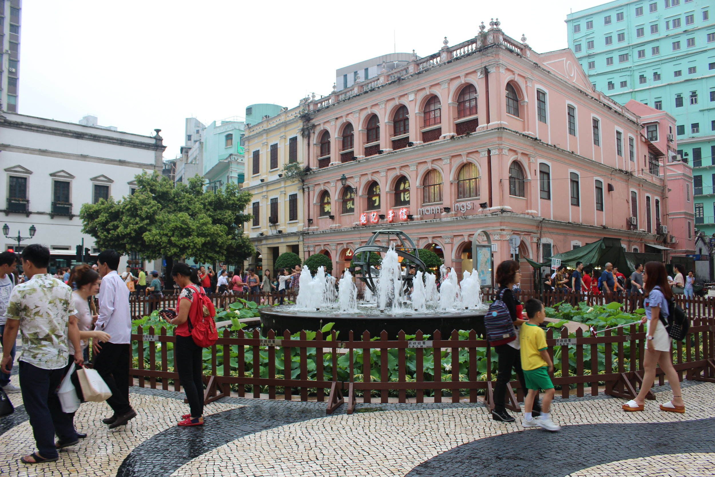 Famous public park in the downtown area