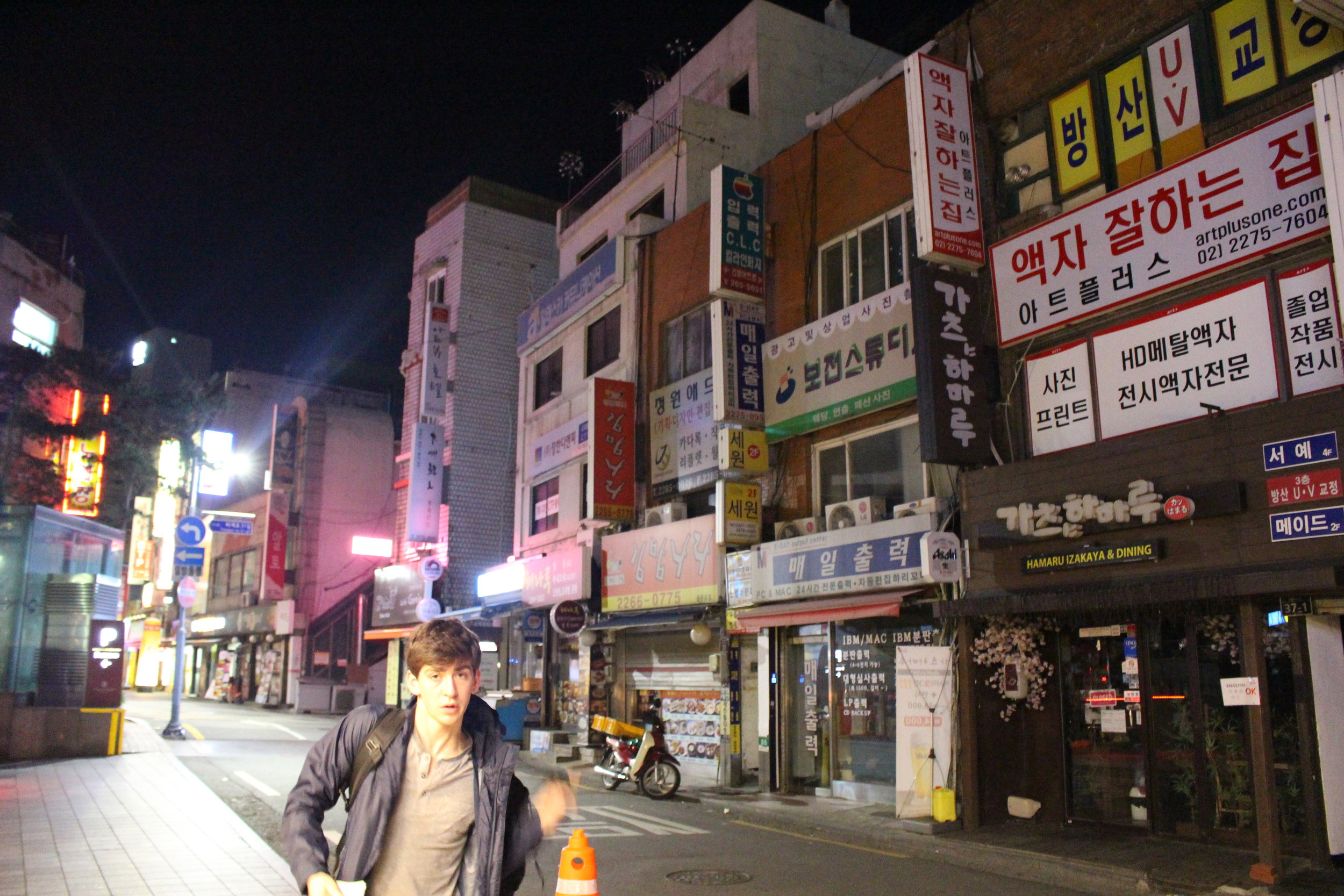Jacob ('19) on the first night in Seoul, South Korea