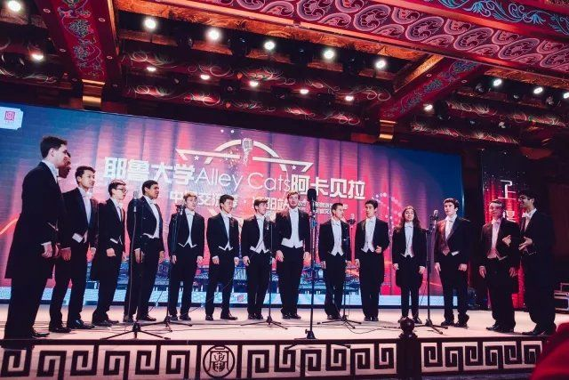 On stage for our concert in Taiyuan