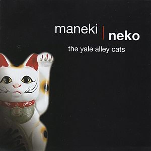 Maneki Neko (2010)