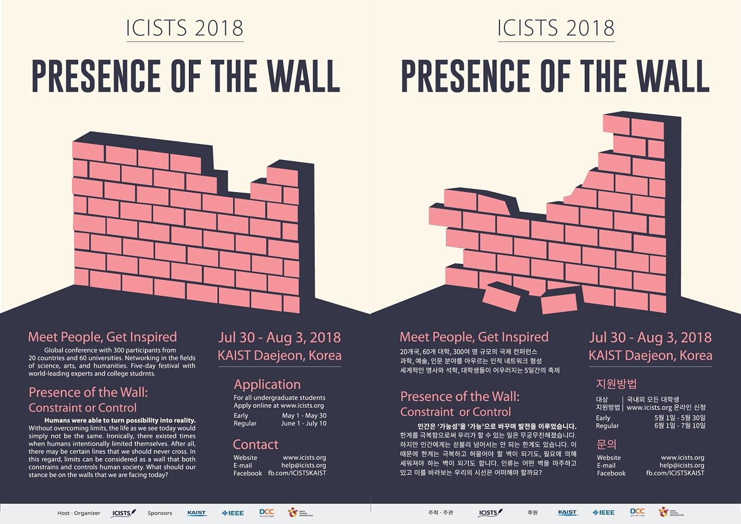 2018 포스터!!.png