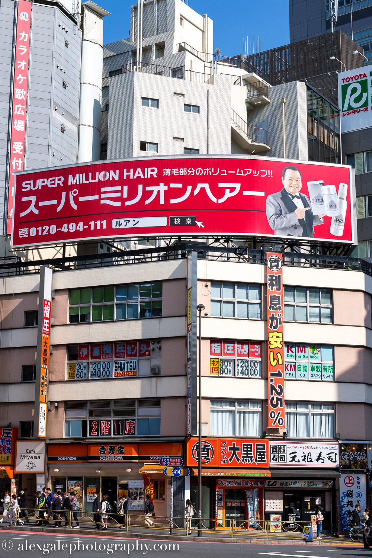 Japan-75.jpg