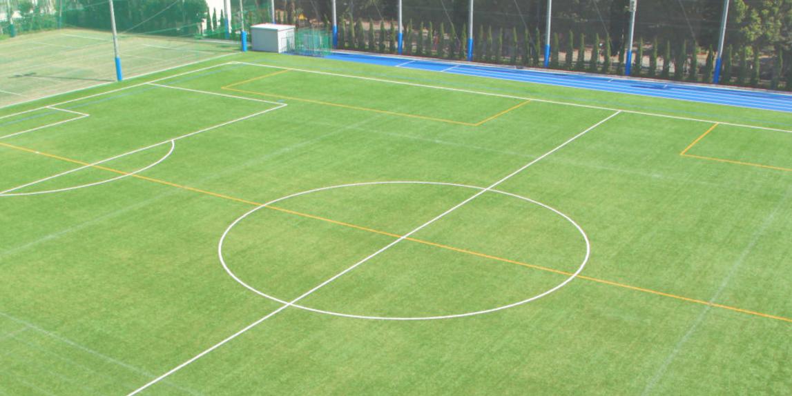 海城サッカー部が活動する人工芝グラウンドです。