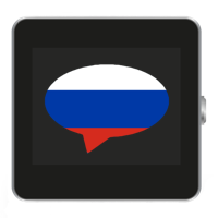 russian-for-smartwatch-2.png