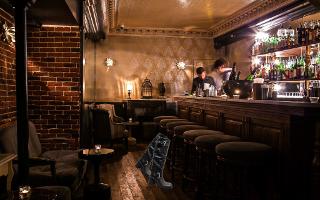 Presecription Cocktail Club Paris