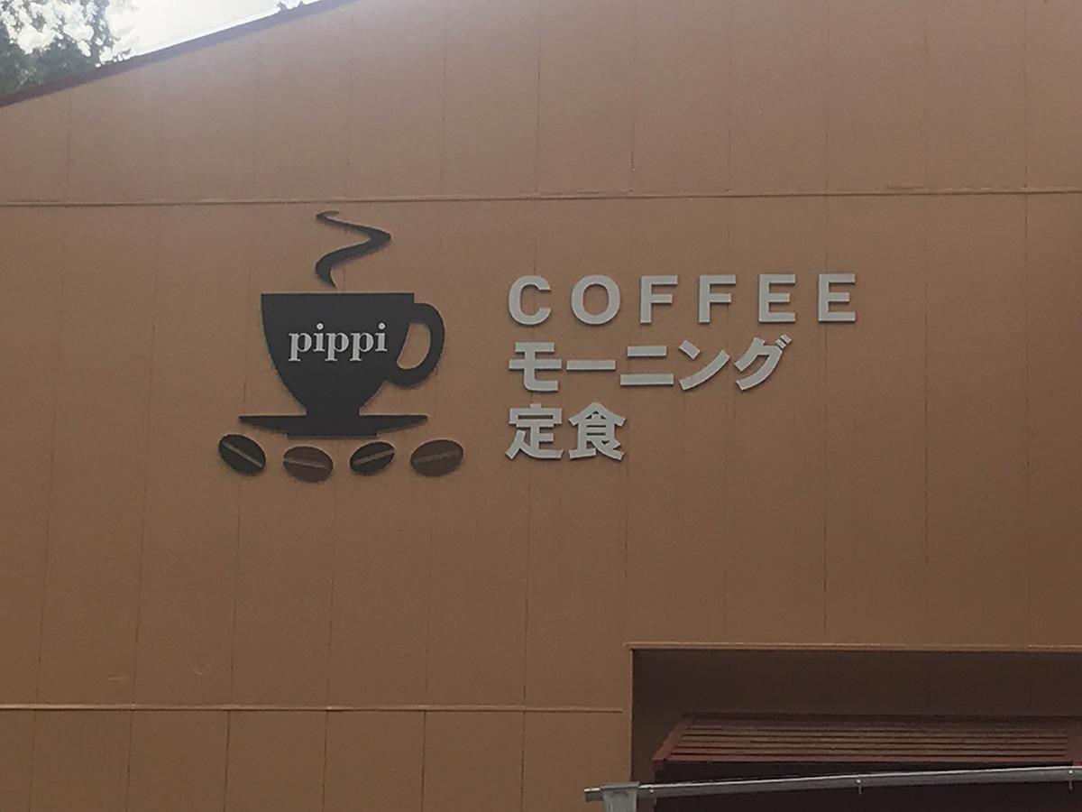 Du bon café.