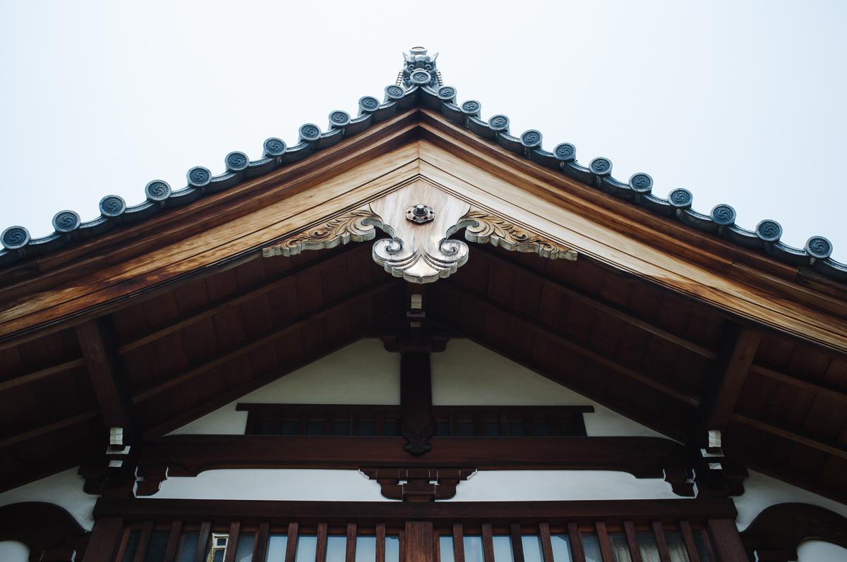 Daitoku rooftop