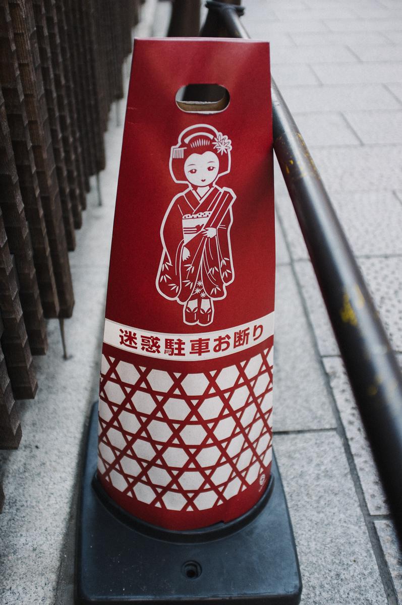 Geisha traffic cone