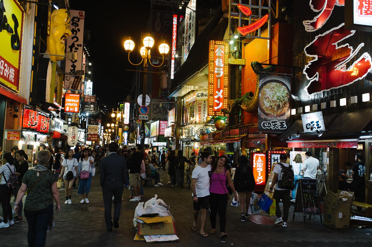 Dotonburi, like the blackpool of Japan
