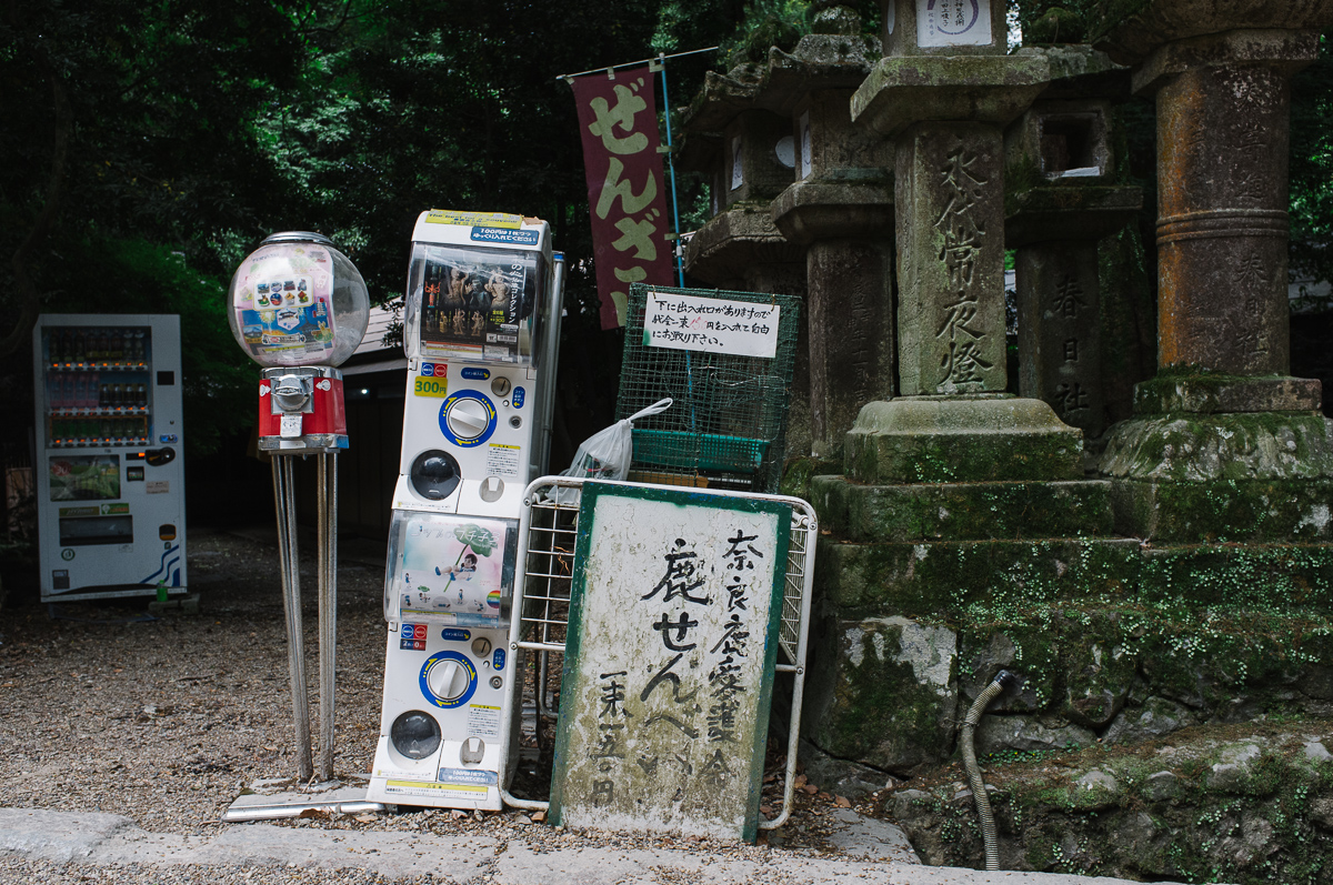 Only in Japan can you have a shrine with vending machines right next door.