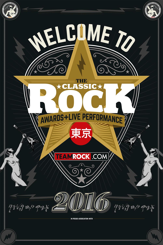 Japan Classic Rock Awards  Entrance image