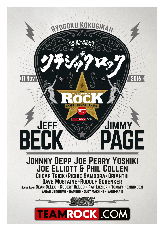 Japan Classic Rock Awards Poster