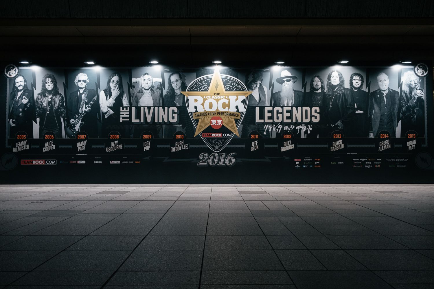 12 Metre wall graphic out side the venue , Japan Classic Rock Awards