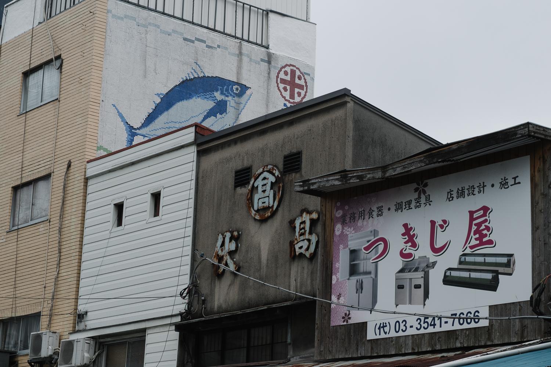 Brad_Merrett_Tsukiji-1-2.jpg