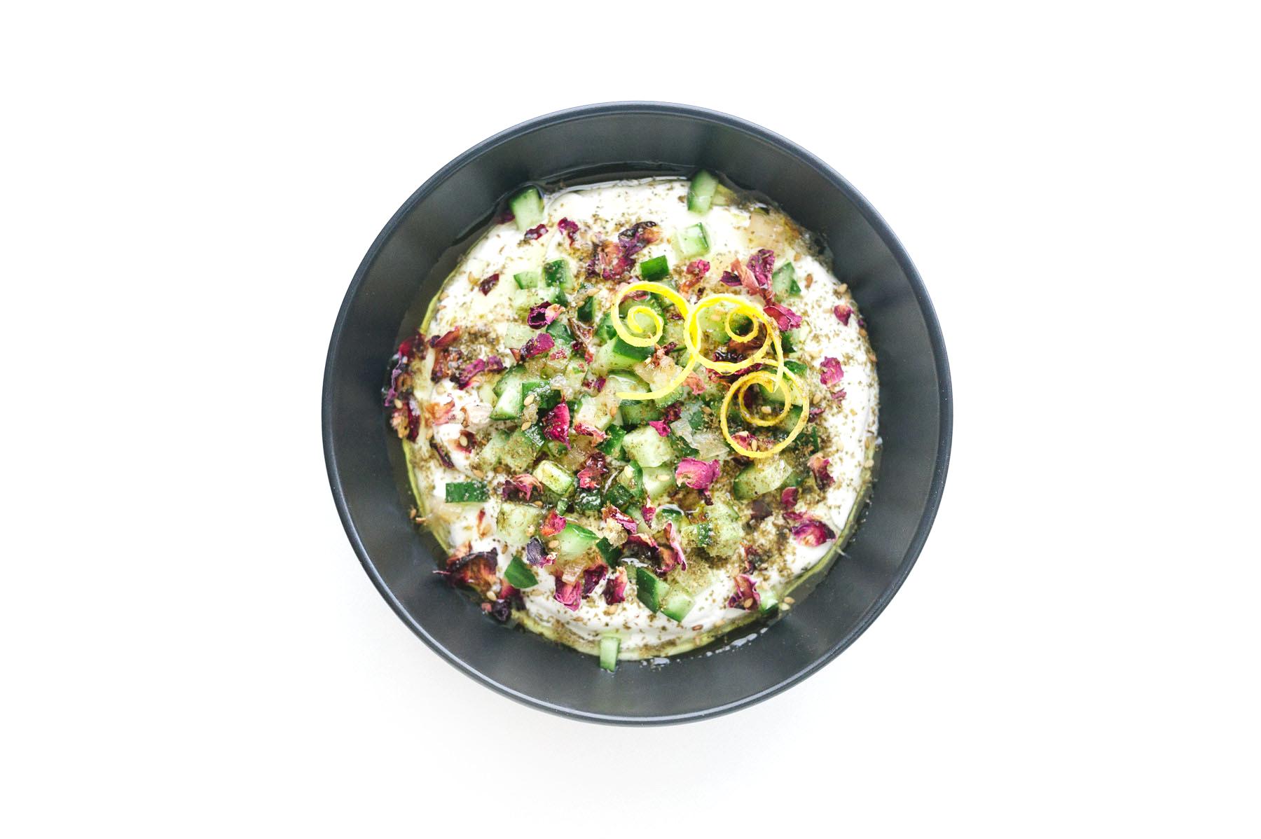 Yogurt Bowls!   Persian Yogurt Bowl #2