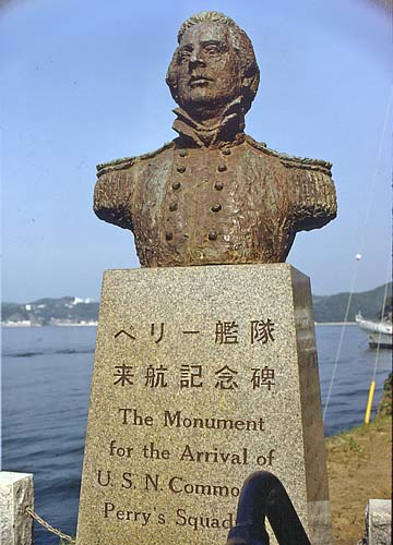 Statue of Perry at Shimoda