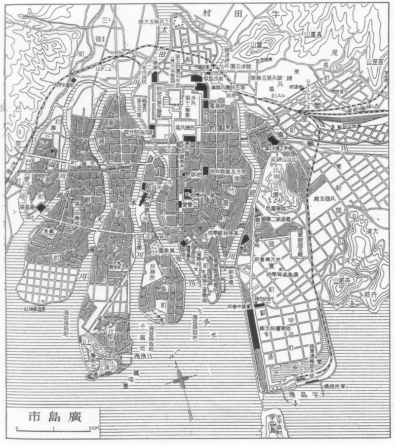 Map of 1930s Hiroshima