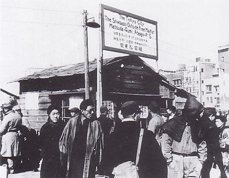 I don't have a picture of that particular sign, but this is a black market in Shimbashi, 1946.