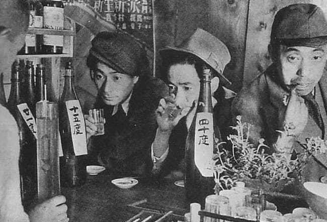 Supposedly a picture of some Ozu gang members.