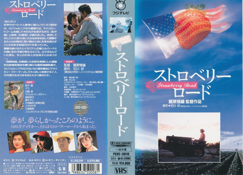 Theme song for Movie SUTOROBERI RODO