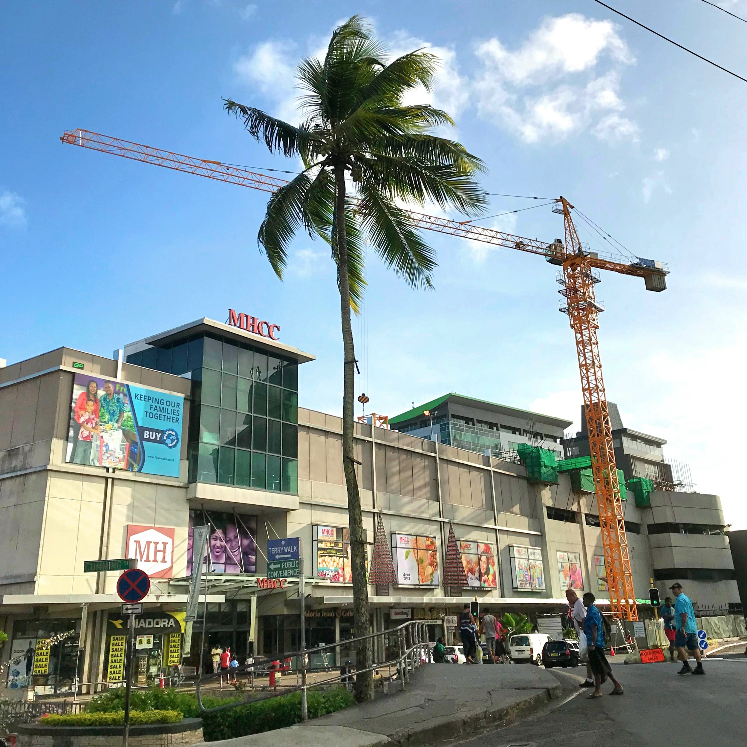 Current site frontage of the MHCC Shopping Centre in Suva, Fiji (January 2018).