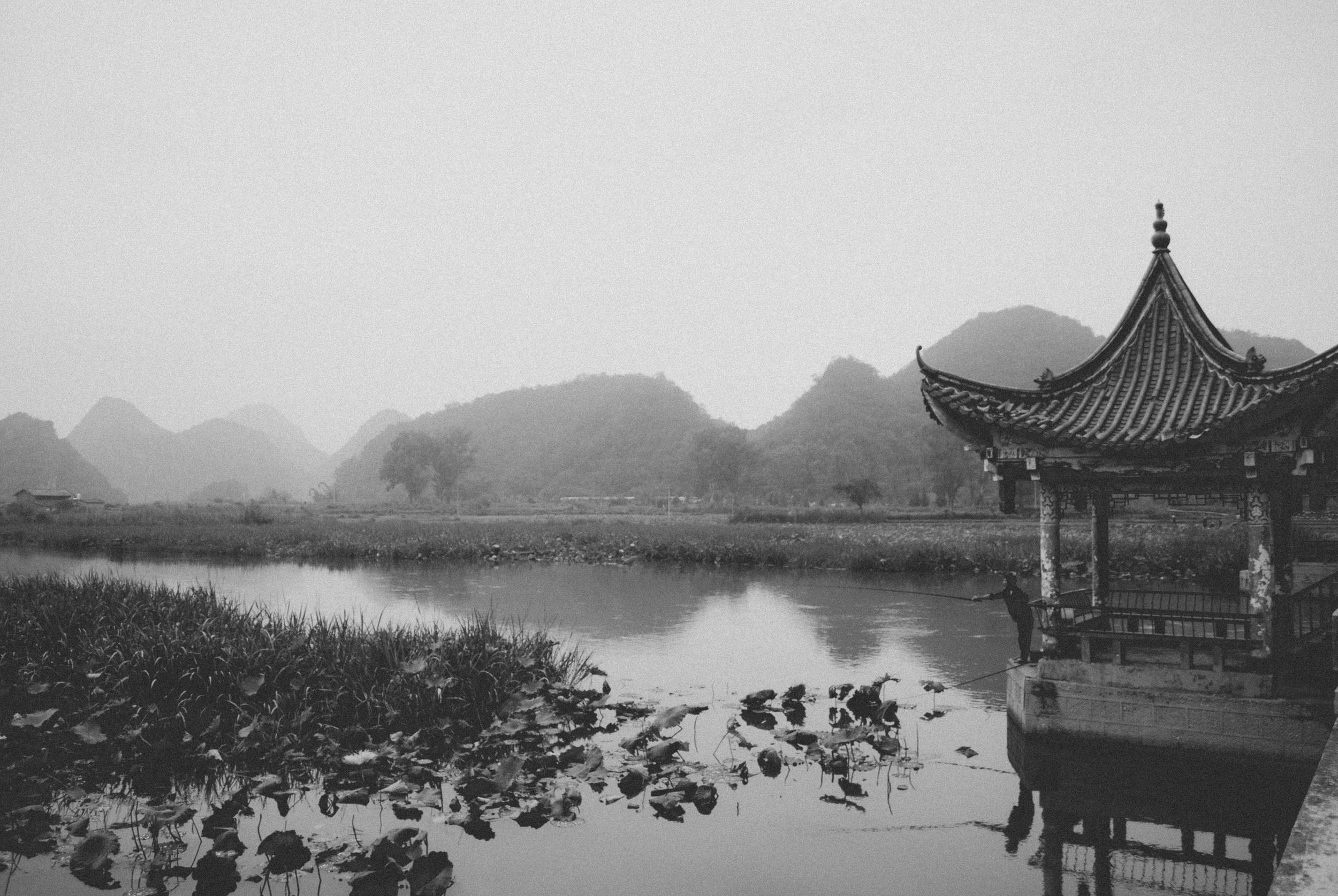 Yunnan Batch A-7.jpg
