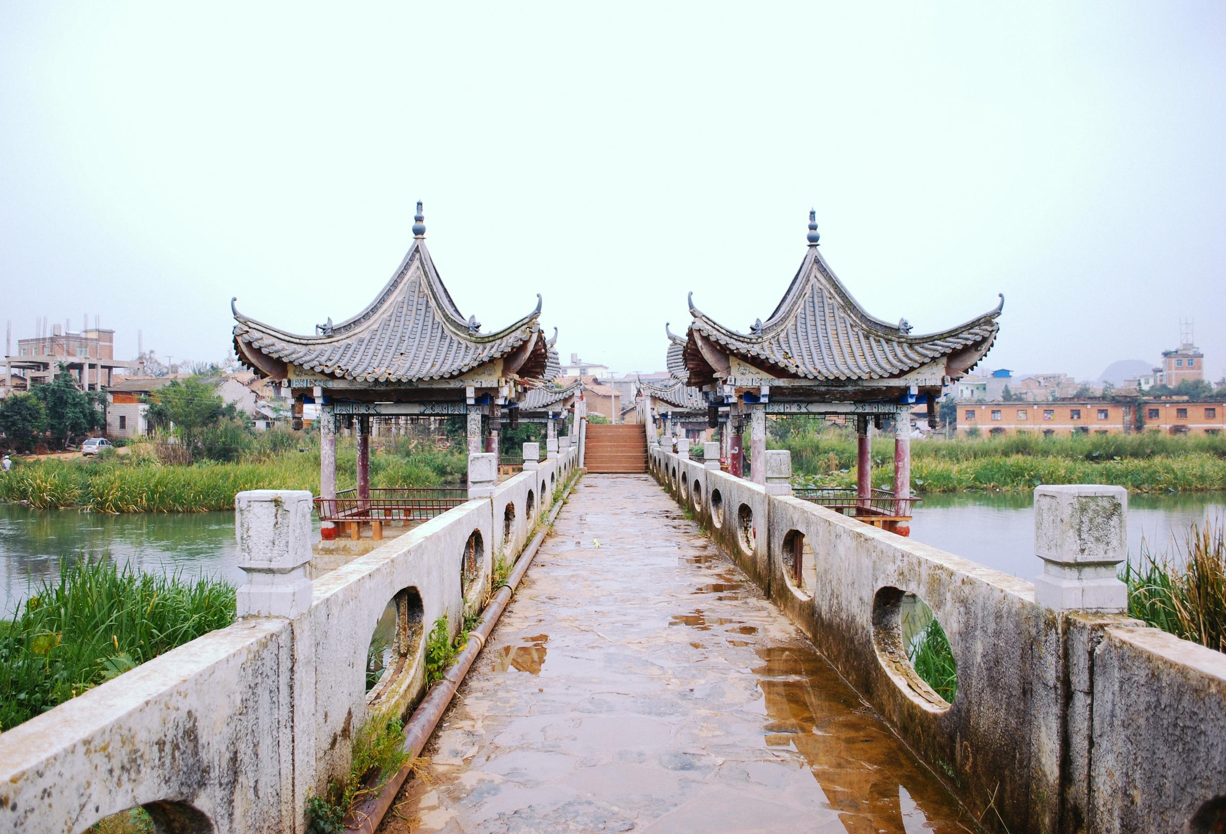 Yunnan Batch A-10.jpg