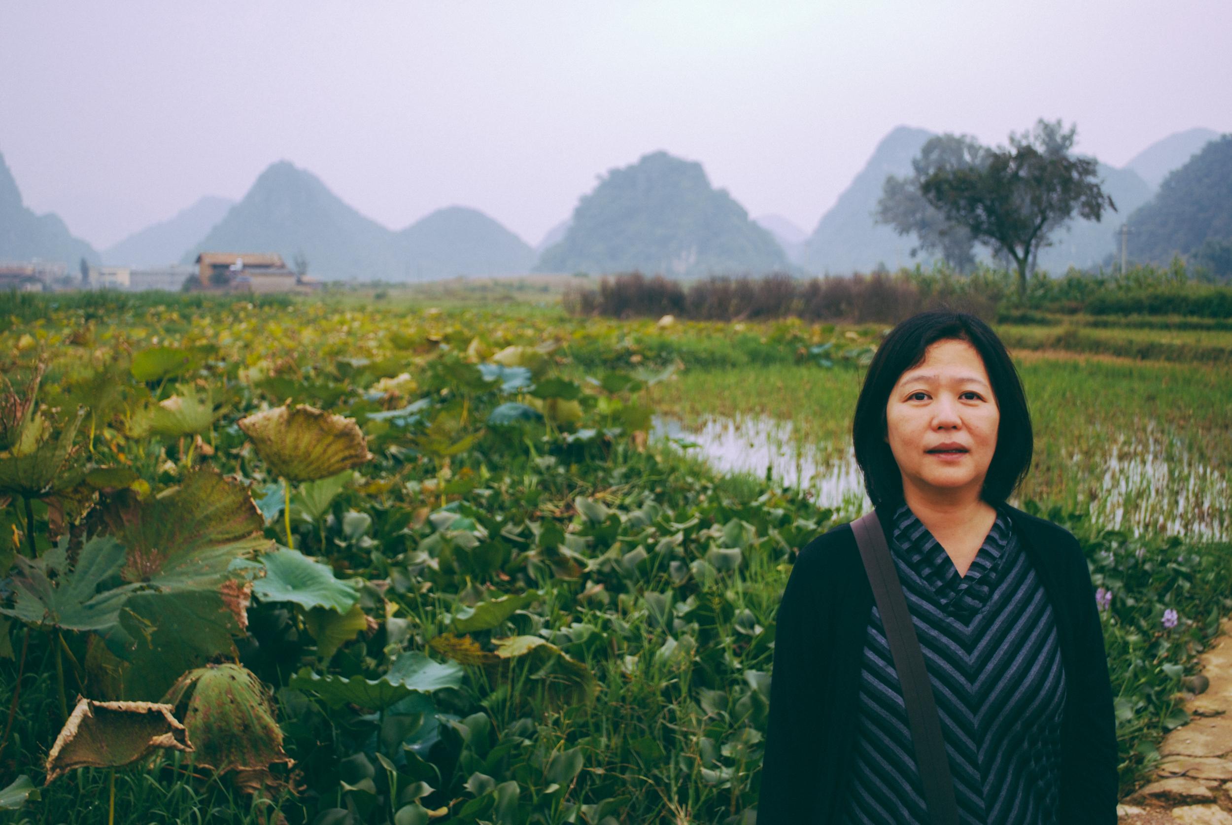 Yunnan Batch A-14.jpg