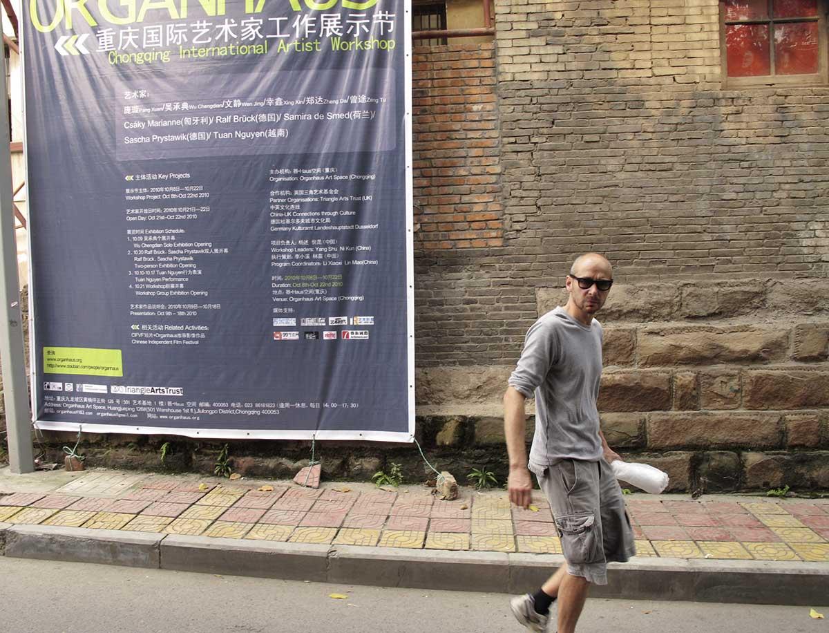 Chongquing 2010 03.jpg